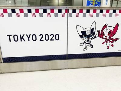 tokyo games organisers looking for a new date for opening, closing