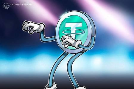 tether becomes second crypto to launch on blockchain futures platform