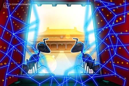blockchain-related deals are moving from the us to china