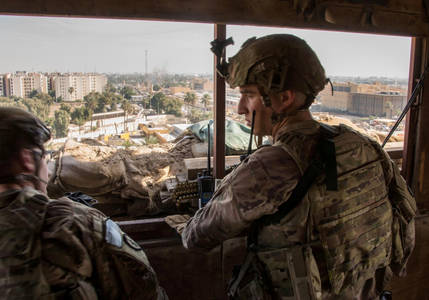 assessing the us strategy in iraq
