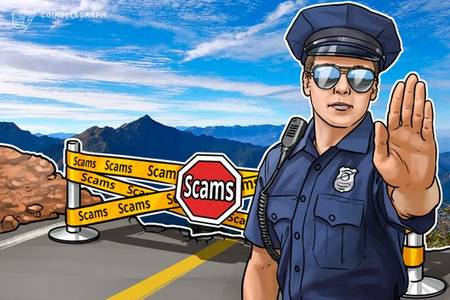 new zealand financial regulator warns public about 'profit bitcoin' scam