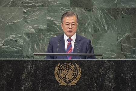 south korea's moon announces $29.5 billion in additional cheap loans for exporters