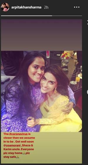 covid-19: arpita khan sharma wishes karim, zoa, and shaza morani a speedy recovery