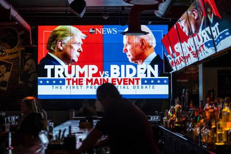 presidential debate - photo #48